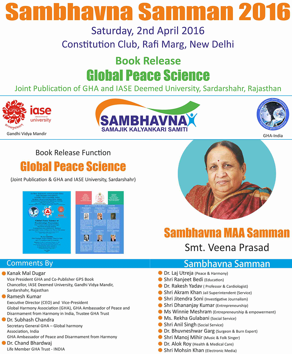 Global Peace Science. Book release 2016. Joint publication of GHA and IASE Deemed University, Sardarshahr, Rajasthan. Sambhavna MAA Samman