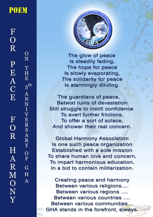poem about peace and brotherhood The literary art print brotherhood features artwork by tracy andrews and poetry by shahidah the image is filled with masonic symbols that should be familar to.
