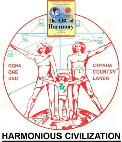 Oba alayeluwa lamidi olayiwola adeyemi iii alaafin of oyo honorary gha social ideal altavistaventures Images
